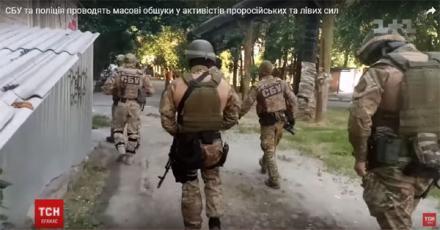 Обыски в Мелитополе