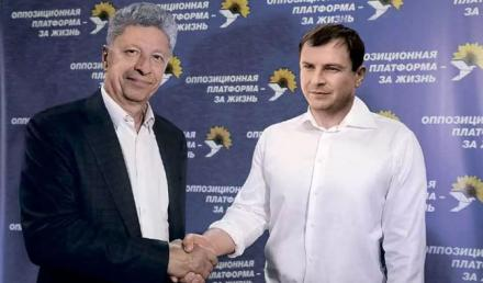 Юрий Бойко и Фёдор Христенко