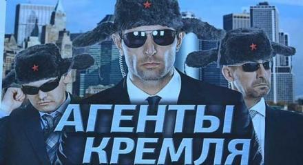 СБУ бьет «Шатуна». Разоблачена связанная с политиками российская агентура (+видео)