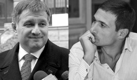 Арсен Аваков и Игорь Котвицкий