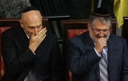 Геннадий Боголюбов и Игорь Коломойский