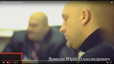 Юрий Дрындин
