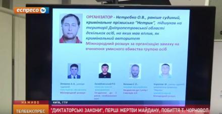 Олег Нетребко