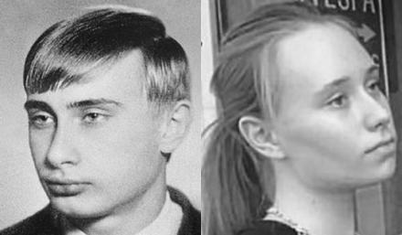 Владимир Путин и Елизавета Кривоногих