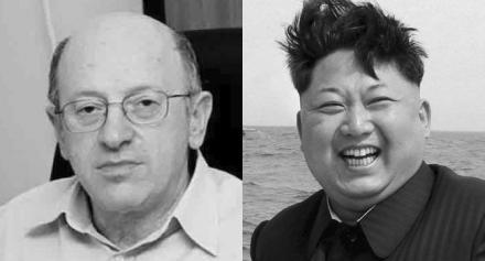 Юрий Родин и Ким Чен Ын