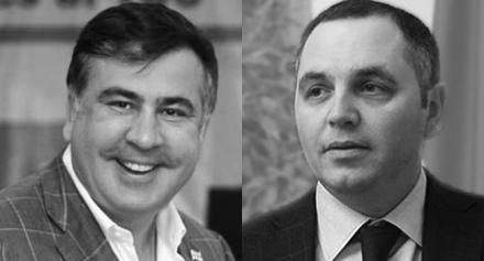 Михеил Саакашвили и Андрей Портнов