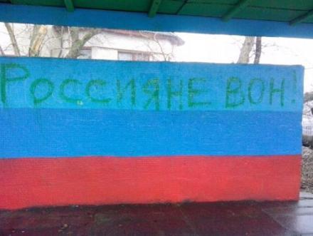 Порошенко - Путину: На Донбассе не гражданская война, а ваша агрессия - Цензор.НЕТ 8031