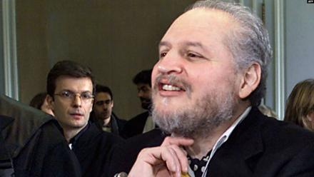 Ильич Рамирес Санчес Карлос Шакал