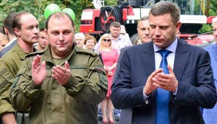 Дмитрий Трапезников и Александр Захарченко