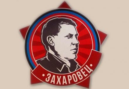 Боевики покинули Коминтерново, - пресс-центр АТО - Цензор.НЕТ 8912