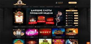 Онлайн-казино Мопс — обзор сайта и бонусной политики, реальные отзывы игроков