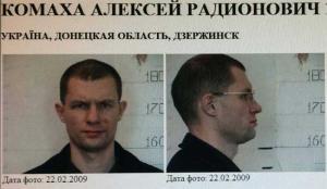 Алексей Комаха