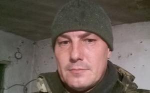 Владимир Портянко