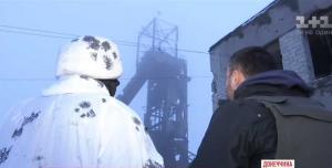 Силы АТО отбили у оккупантов позиции вблизи шахты «Бутовка» (+видео)