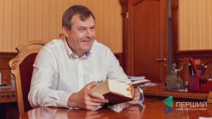 Петр Филюк