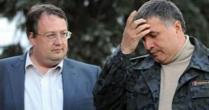 Антон Геращенко и Арсен Аваков