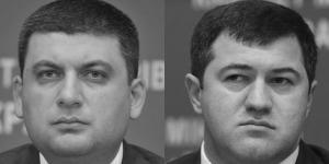Владимир Гройсман и Роман Насиров