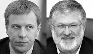 Виталий Хомутынник и Игорь Коломойский
