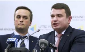 Назар Холодницкий и Артем Сытник