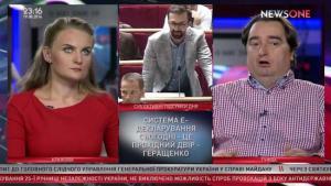 Светлана Крюкова и Игорь Гужва