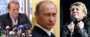 Виктор Медведчук, Владимир Путин и Юлия Тимошенко