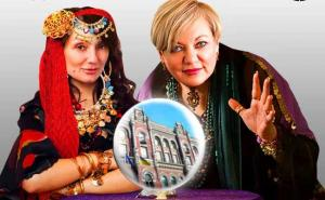 Екатерина Рожкова и Валерия Гонтарева