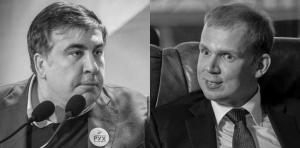 Михаил Саакашвили и Сергей Курченко