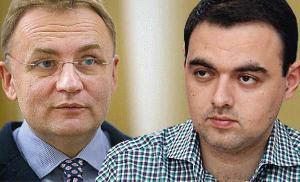 Андрей Садовой и Вячеслав Мишалов
