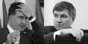 Как видеомонтаж Саакашвили и Авакова поссорил