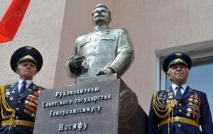 Памятник Иосифу Сталину в Запорожье