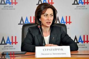 Людмила Стратейчук